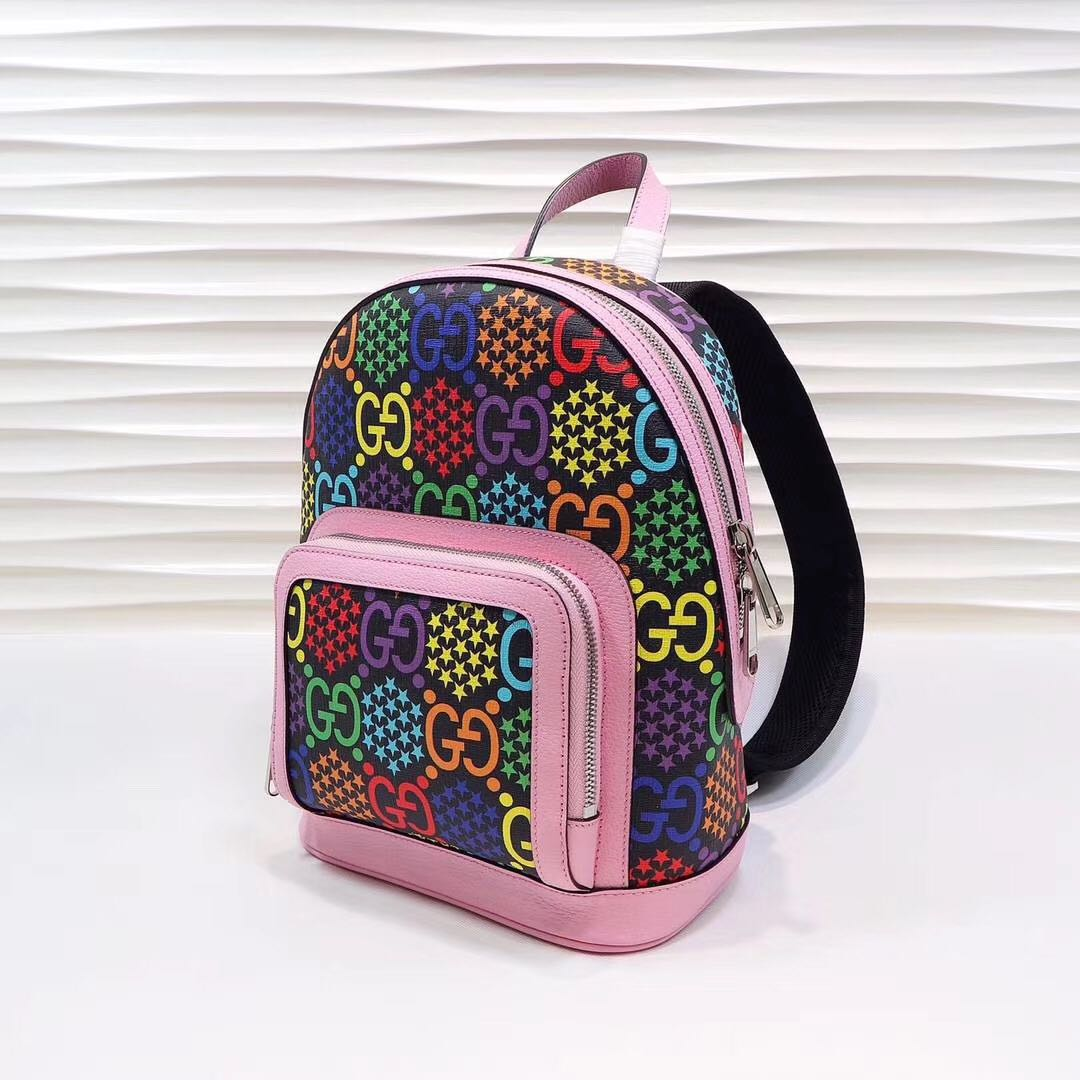 Small GG Psychedelic Backpack - PerfectKickZ