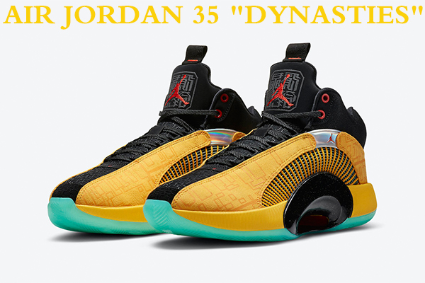 The Air Jordan 35 'Dynasties' Pays Homage to the Forbidden City    - PerfectKickZ